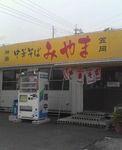 201112011345000.jpg