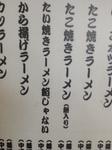 クリーンアップ.JPG