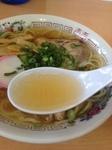 黄金スープ.JPG